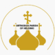 Orthodox Parish of Helsinki
