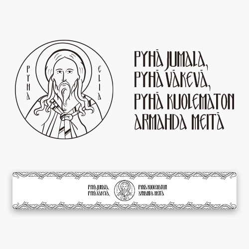 Orthodox Parish of Helsinki headband ornament