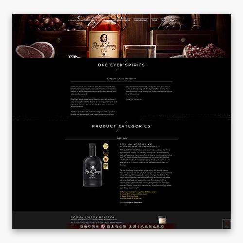 SLS Food and Beverages web 2