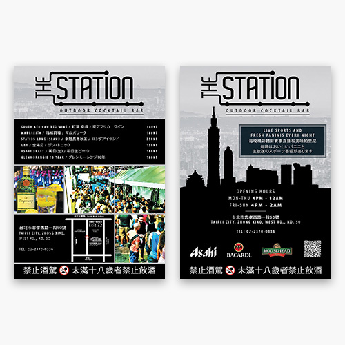 The Station Flyer