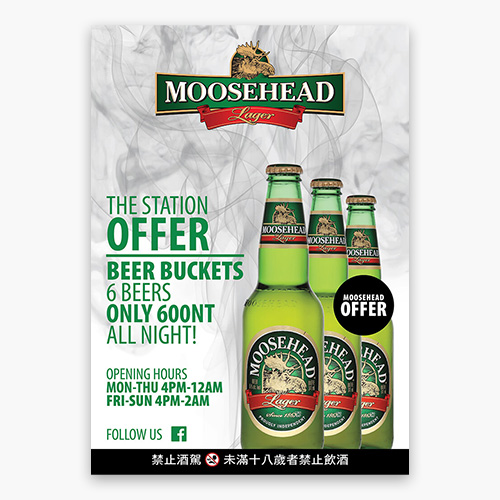 The Station Moosehead A4 AD 1