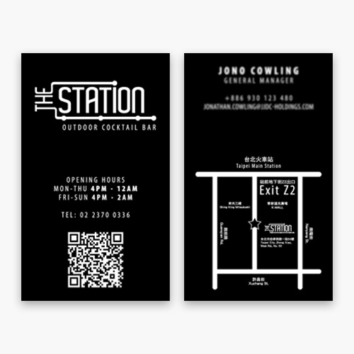 The Station business card