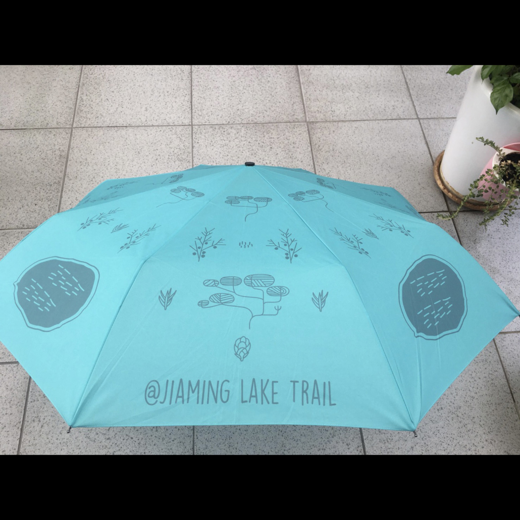 Forestry Bureau Taitung Forest District Office Umbrella 2