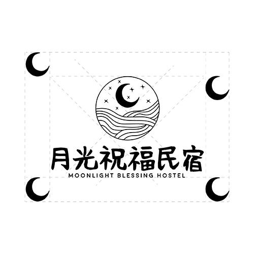 Moonlight Blessing Hostel logo 2