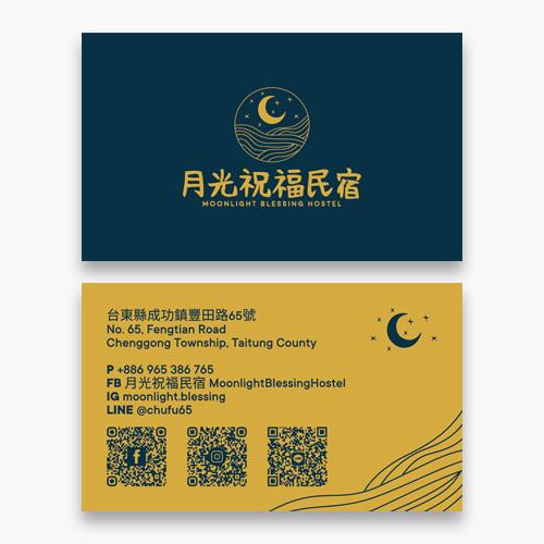 Moonlight Blessing Hostel business card