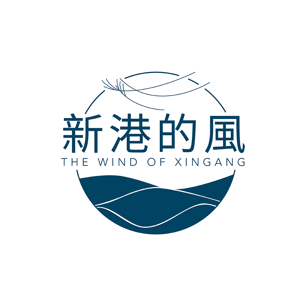 The Wind of Xingang logo 01