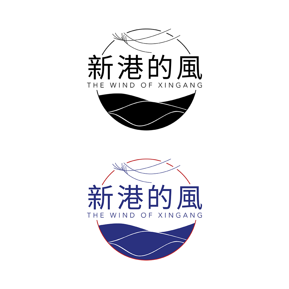 The Wind of Xingang logo 02